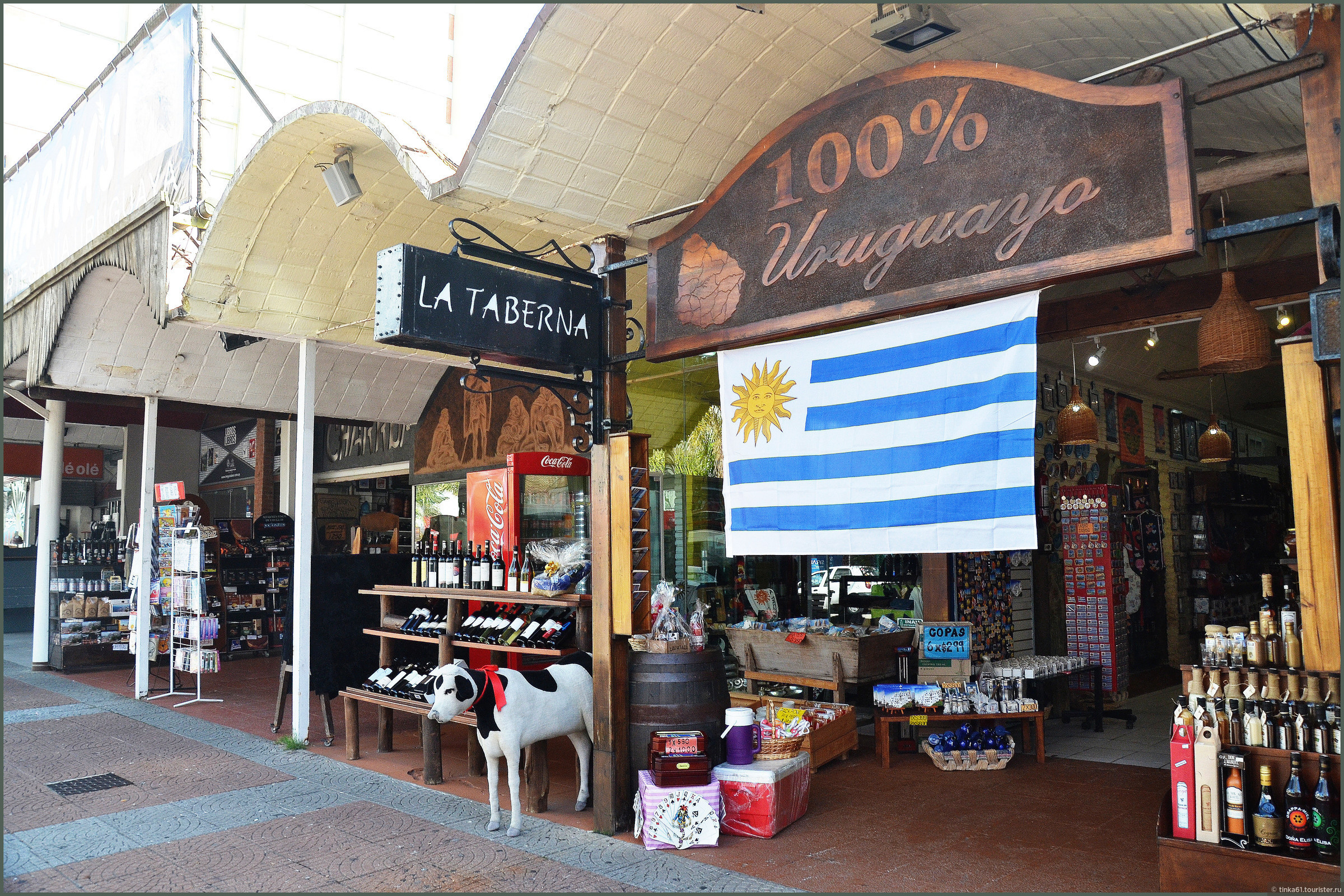 Уругвай открывает свой рынок для экспорта российской сельхозпродукции